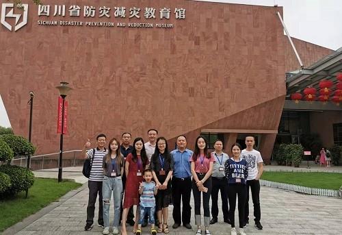 道和远大集团组织员工参观体验四川省防灾减灾教育馆