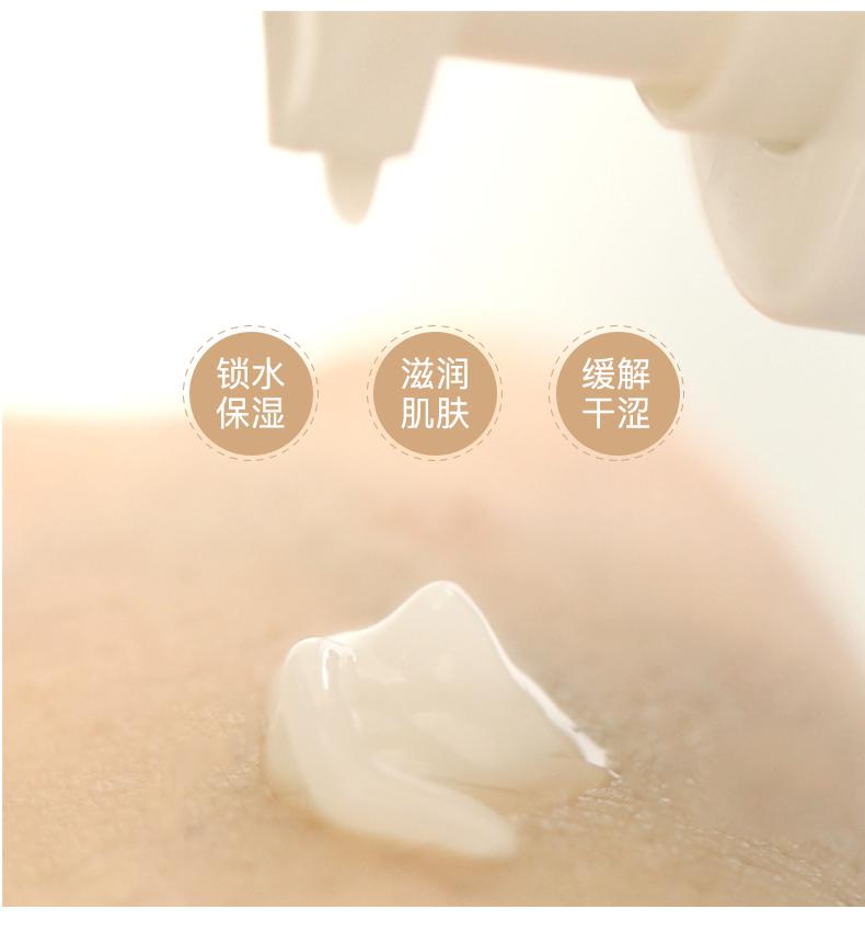 富勒烯C60精华乳