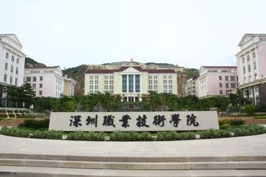 蜜蜂betway官网平台案例集——深圳职业技术学院