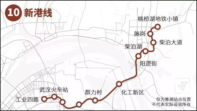 1400亿!武汉地铁四期线路全部启动,神速
