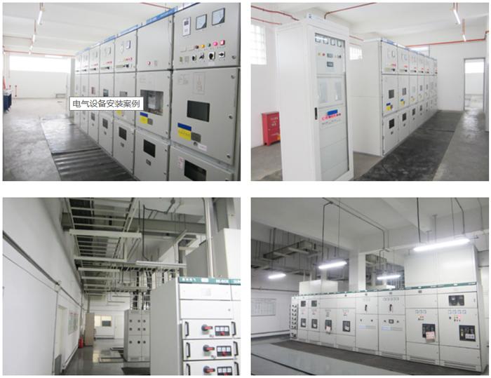 电气设备安装