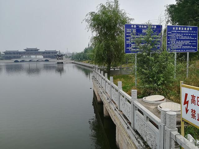 农业综合开发丰县复新河灌区节水配套改造项目预算编制