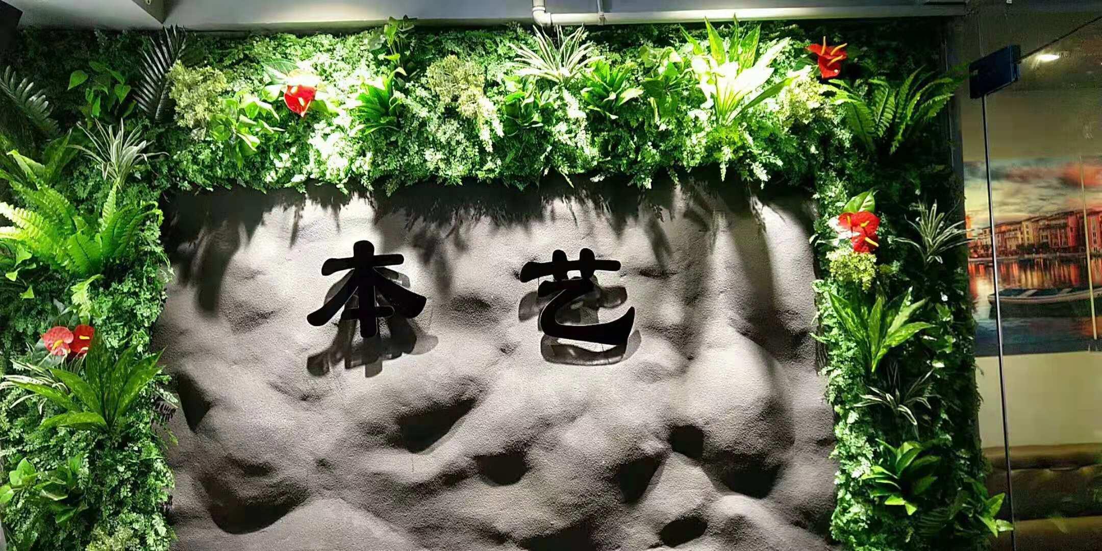 石岩——本艺美发店