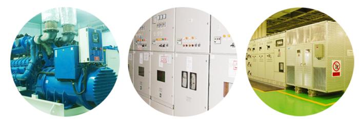 电气设备维护保养