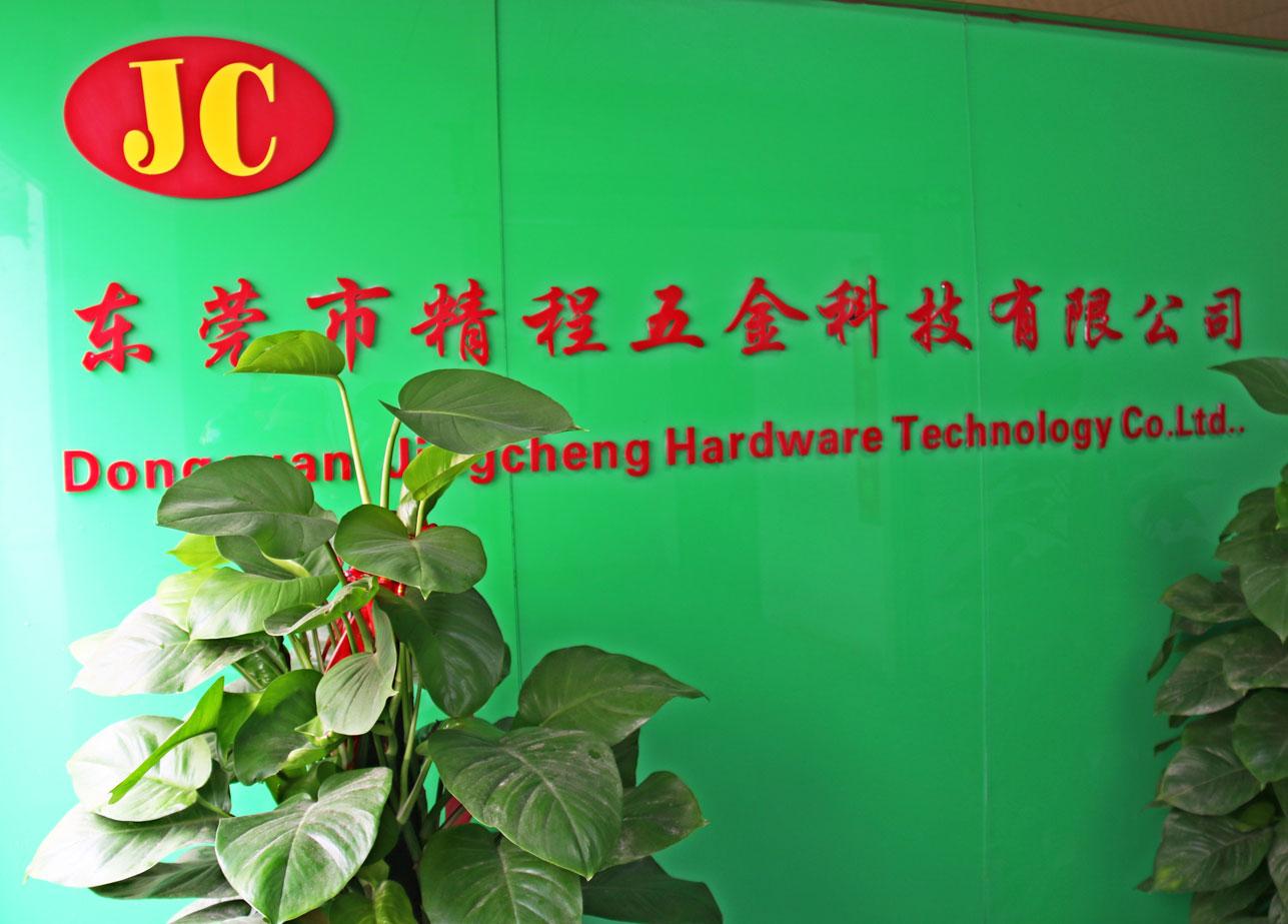 推动中国精密制造升级,诚瑞丰开启全员科技创新潮