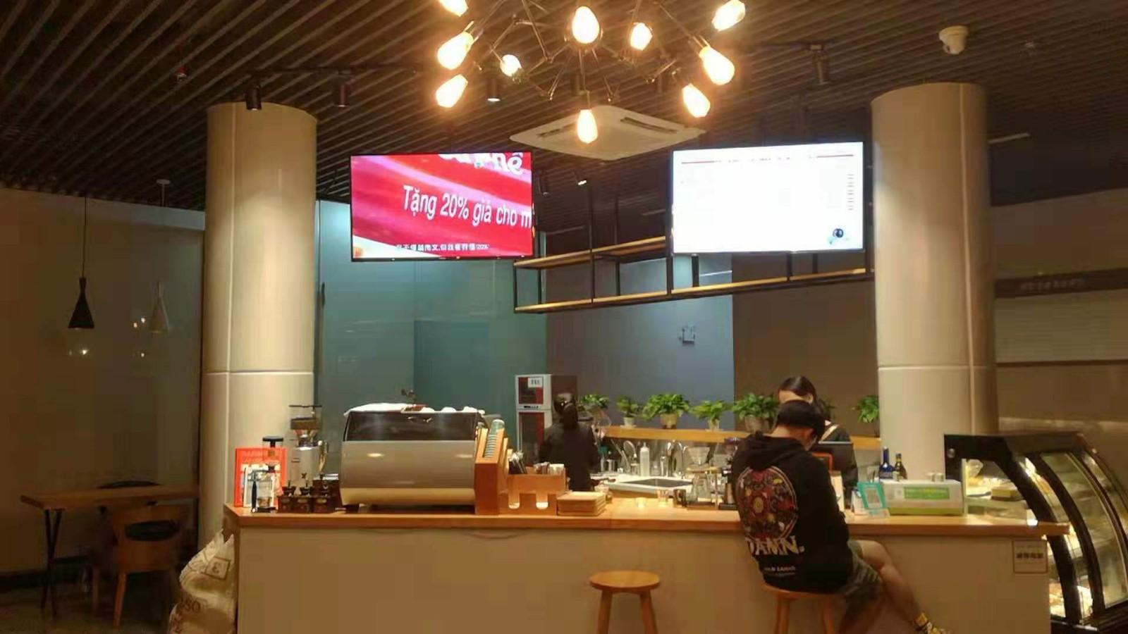 漫岛咖啡店