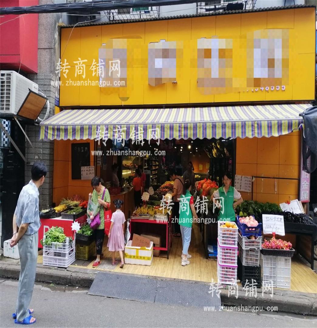 江汉盈利生鲜超市优转