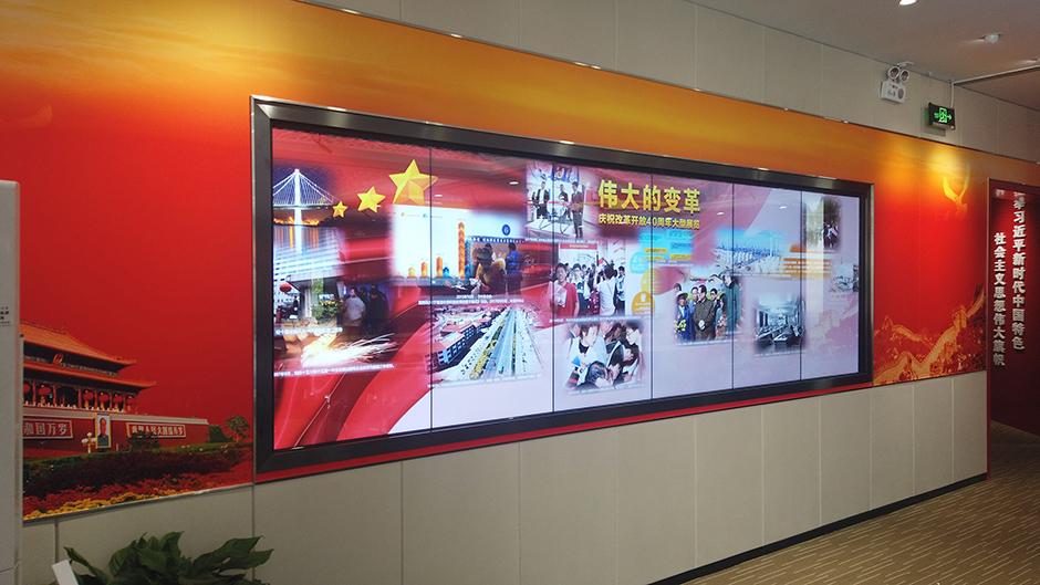 北京开放大学党建教室—域见多媒体数字文化互动墙