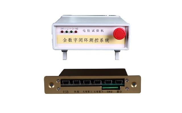 EHSC-5000 Controller