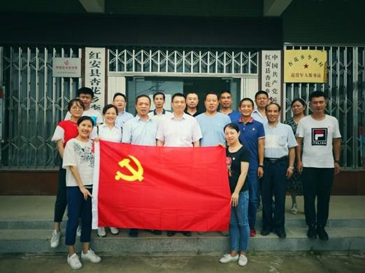 我院基层党支部到李西村开展主题党日活动