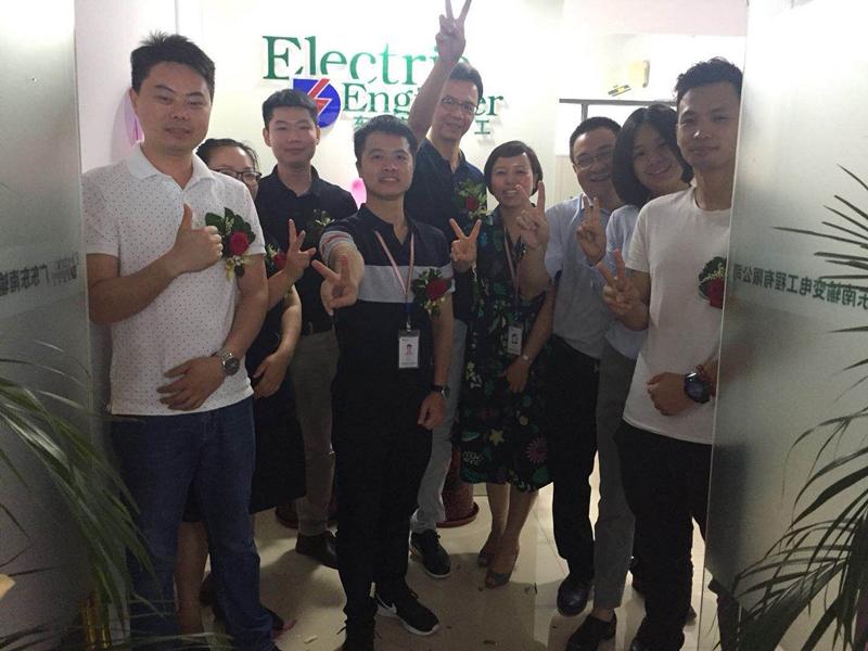 东南能科企业文化