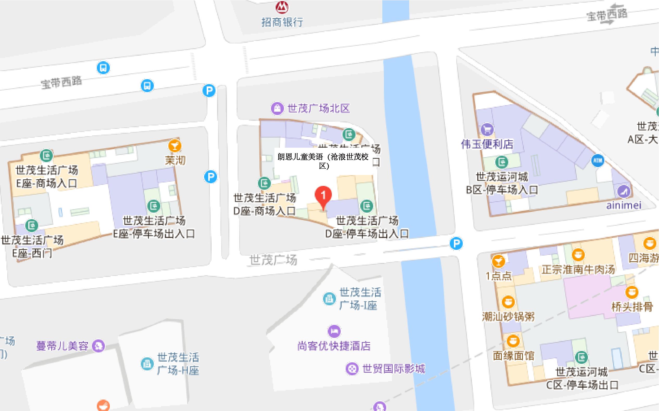 苏州沧浪世茂校区