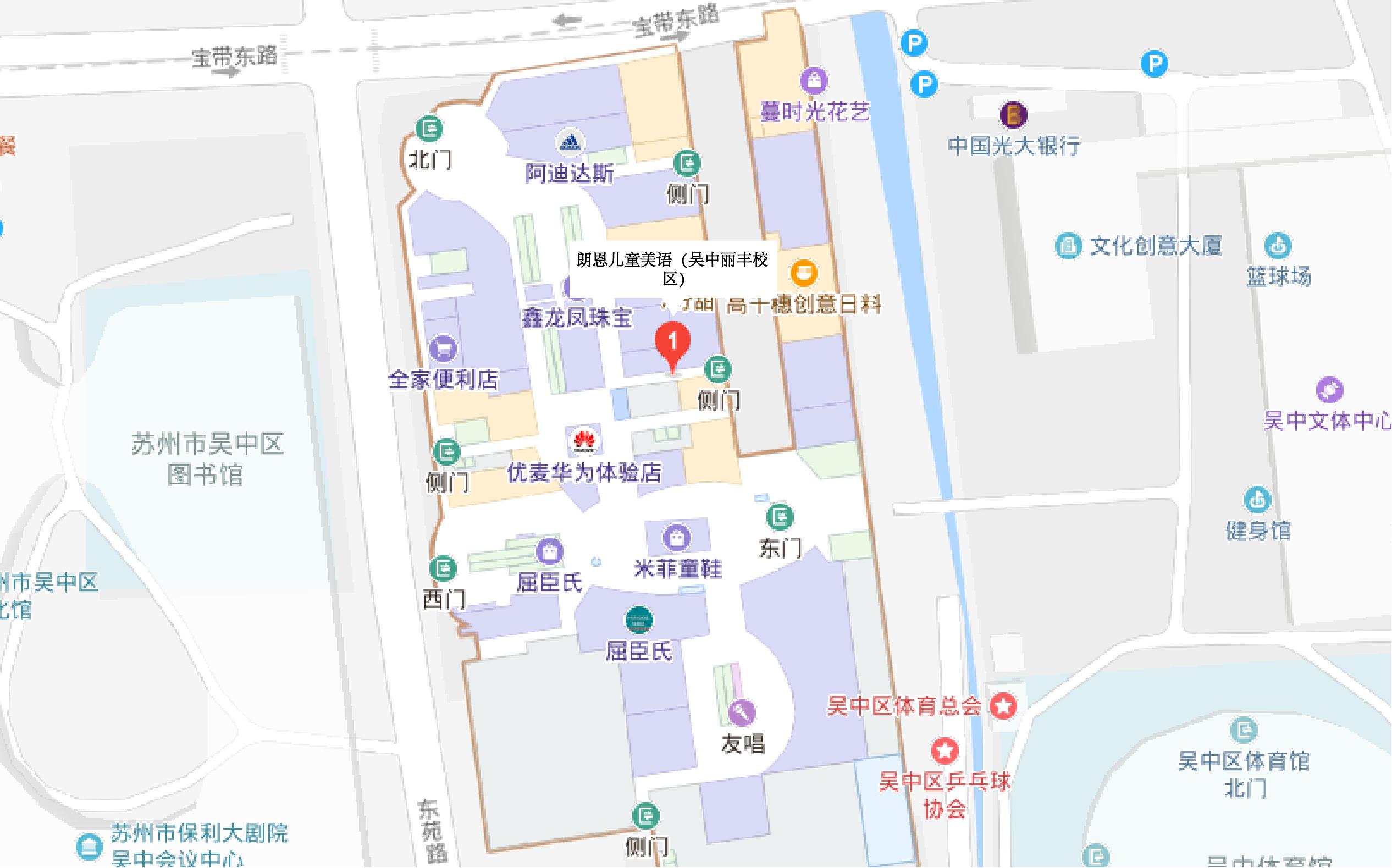 苏州吴中丽丰校区