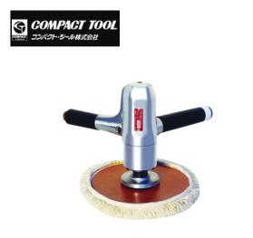 COMPACT立式抛光机