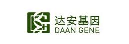 达安基因电气设备安装及保养
