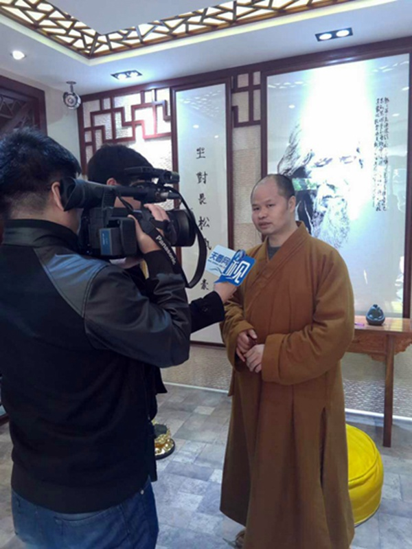 """""""百年虚云""""图片展在南昌开幕"""