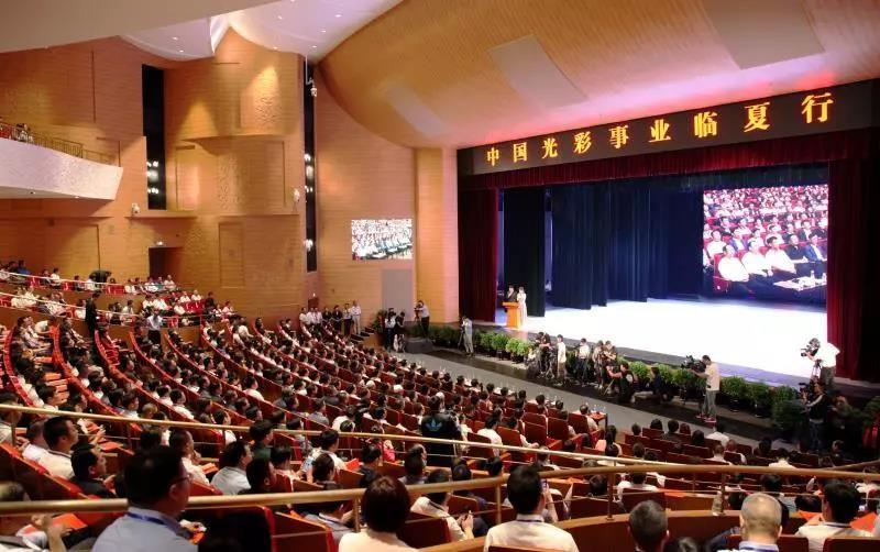张宗真参加中国光彩事业临夏行并捐款100万人民币