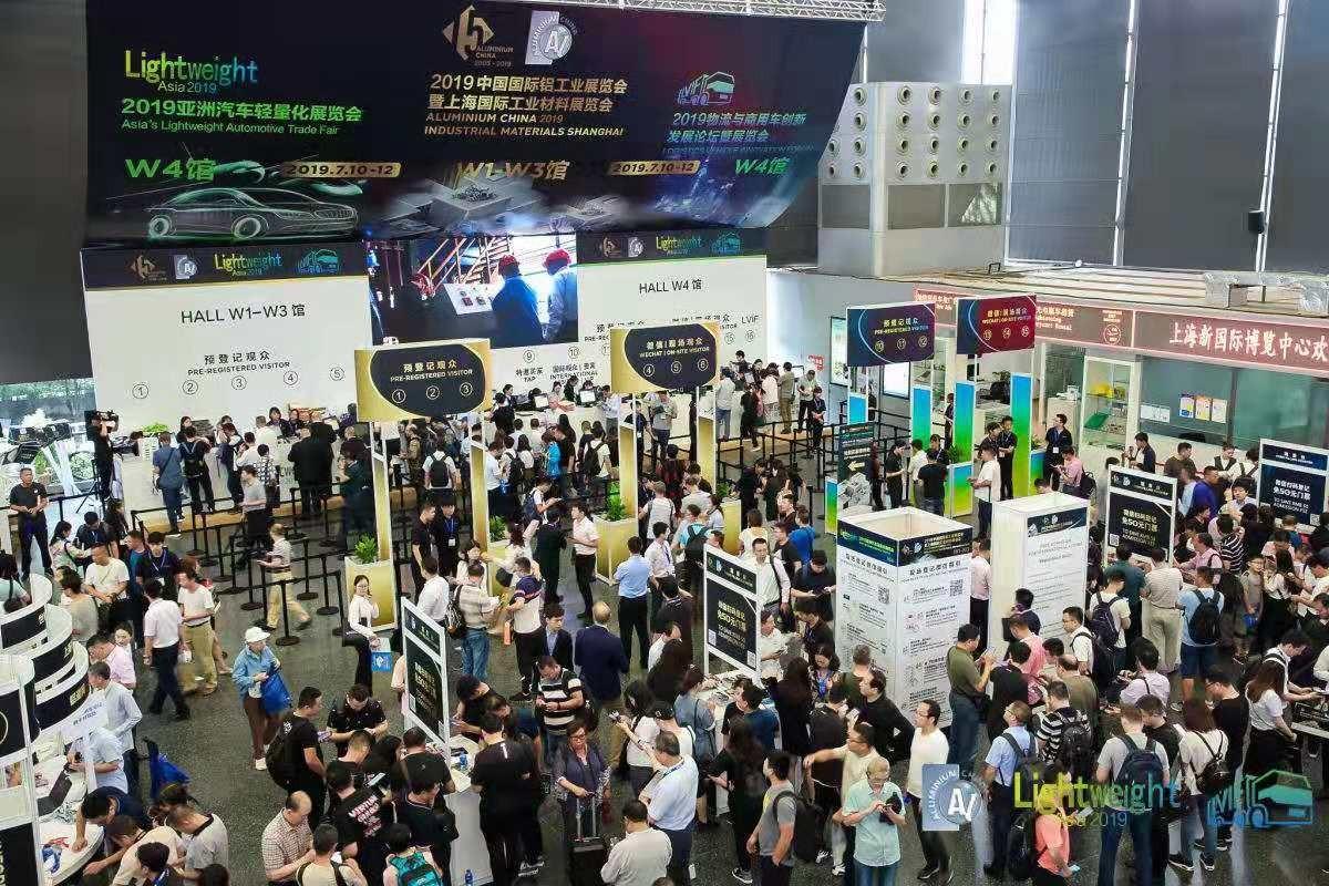75国,600展商,25000名观众——2019中国国际铝工业展今日开幕