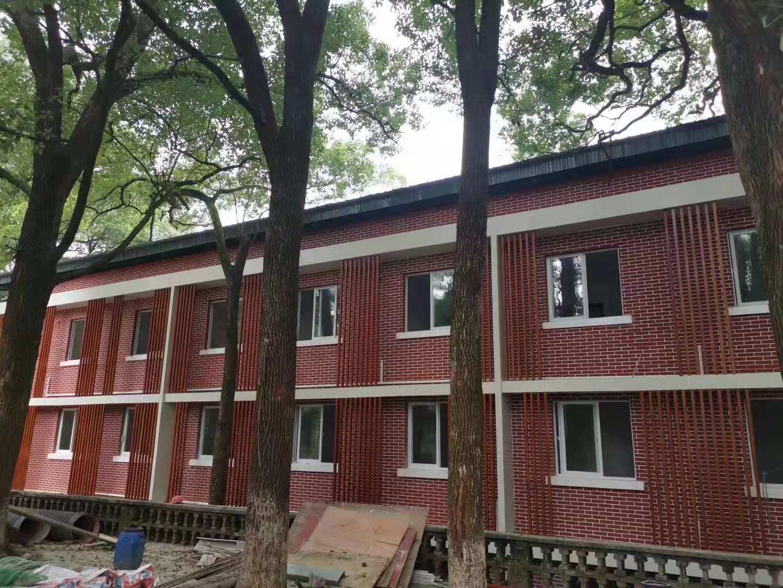 重庆市精神卫生中心歌乐山院区单身公寓装饰装修亿博开户竣工验收