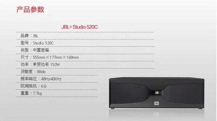 STUDIO 520CCH