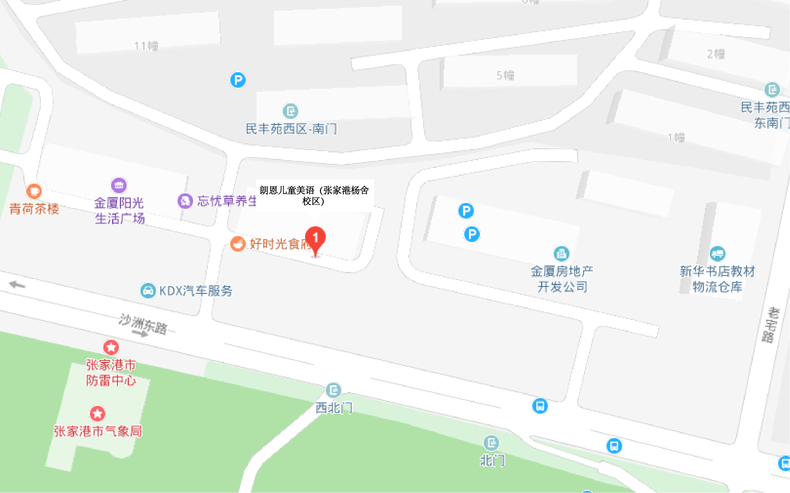苏州张家港杨舍校区