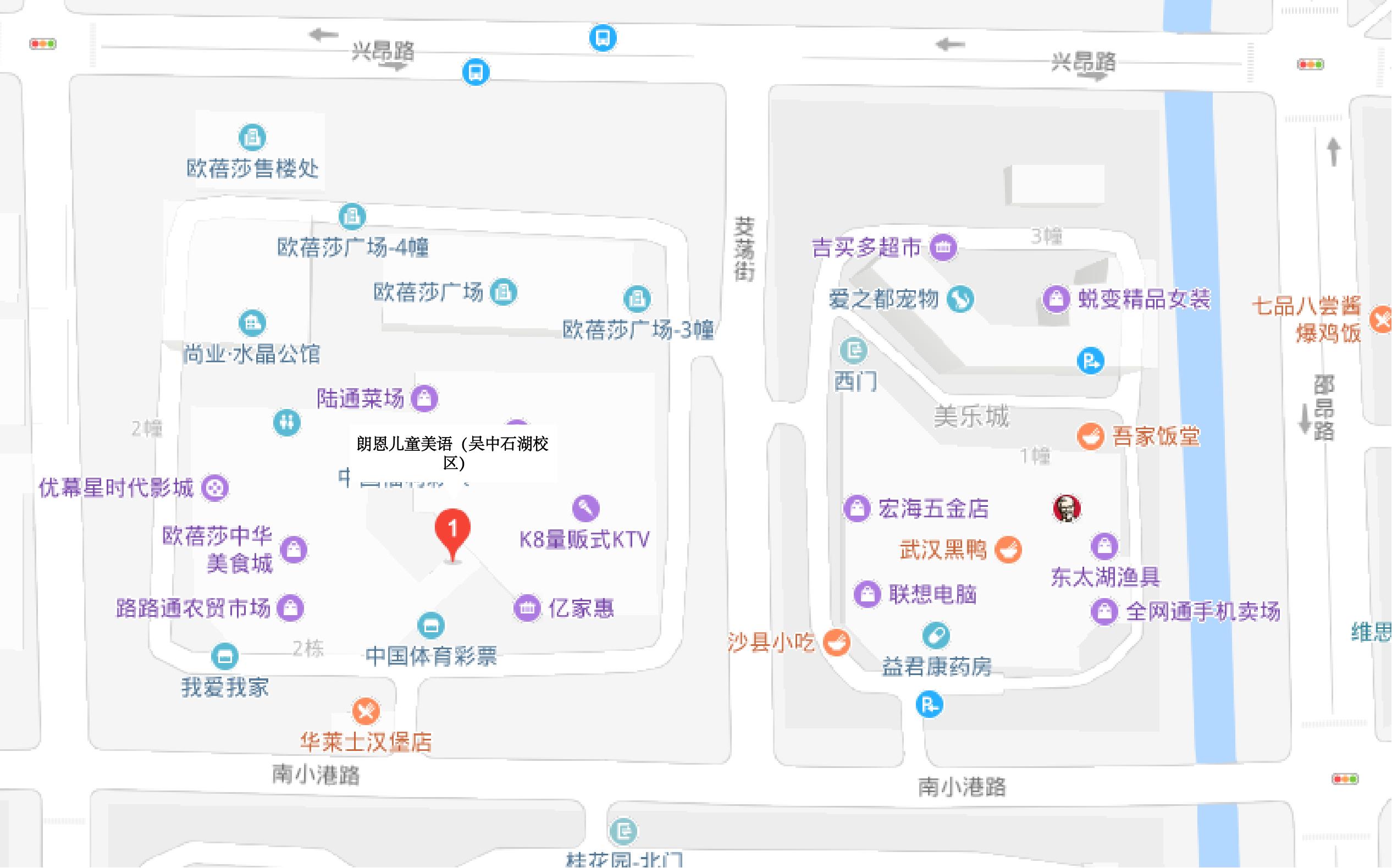 苏州吴中石湖校区