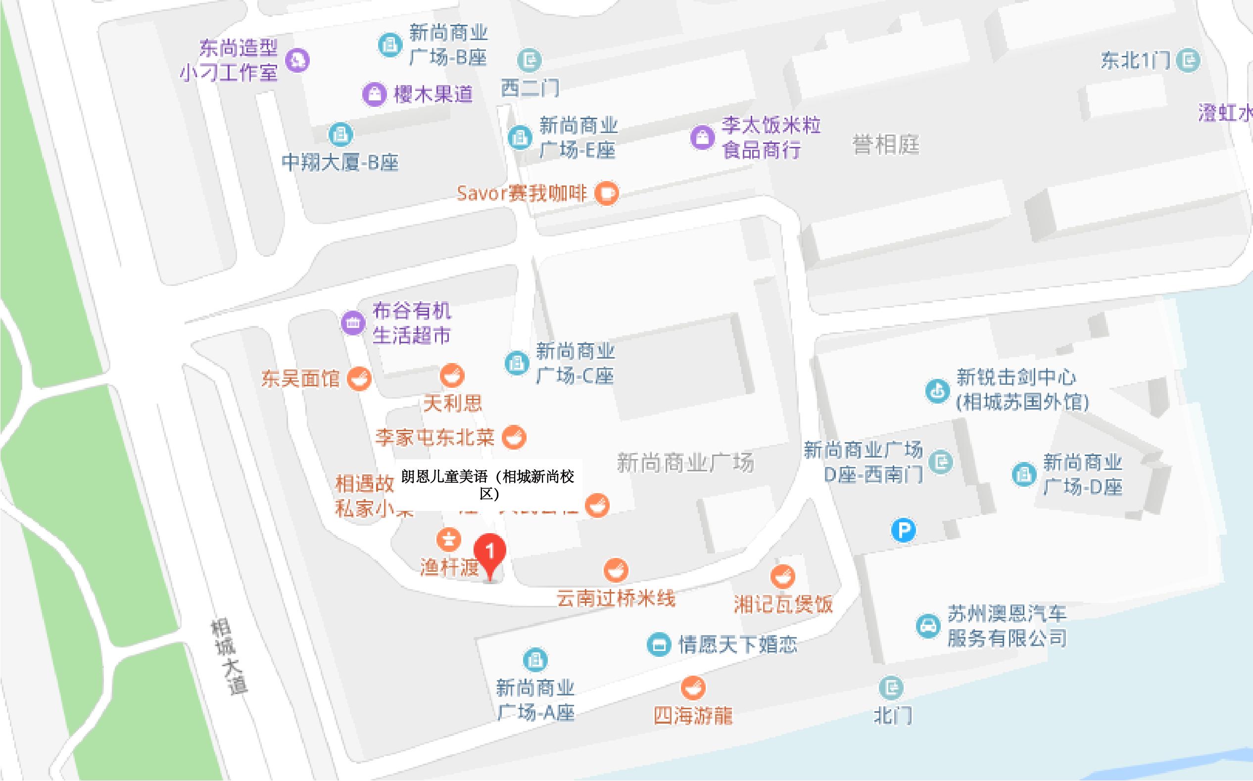苏州相城新尚校区