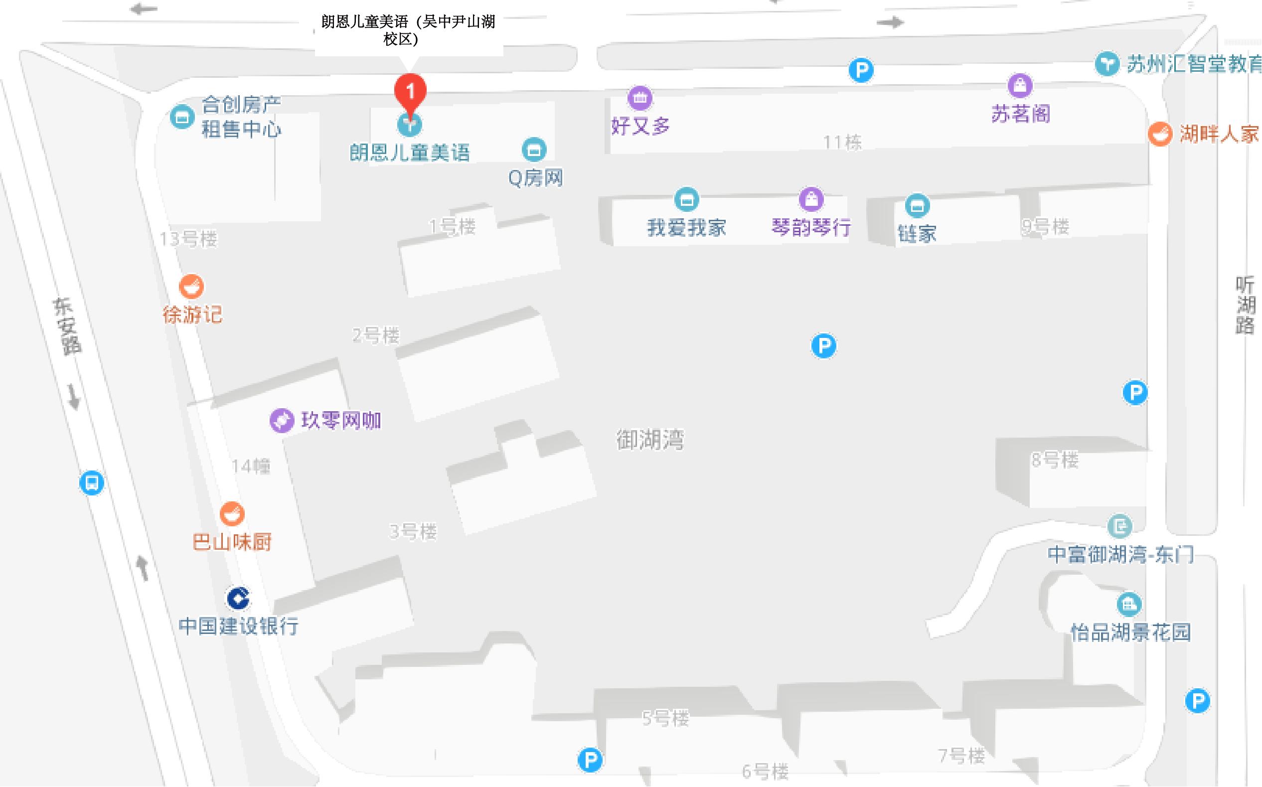 苏州吴中尹山湖校区