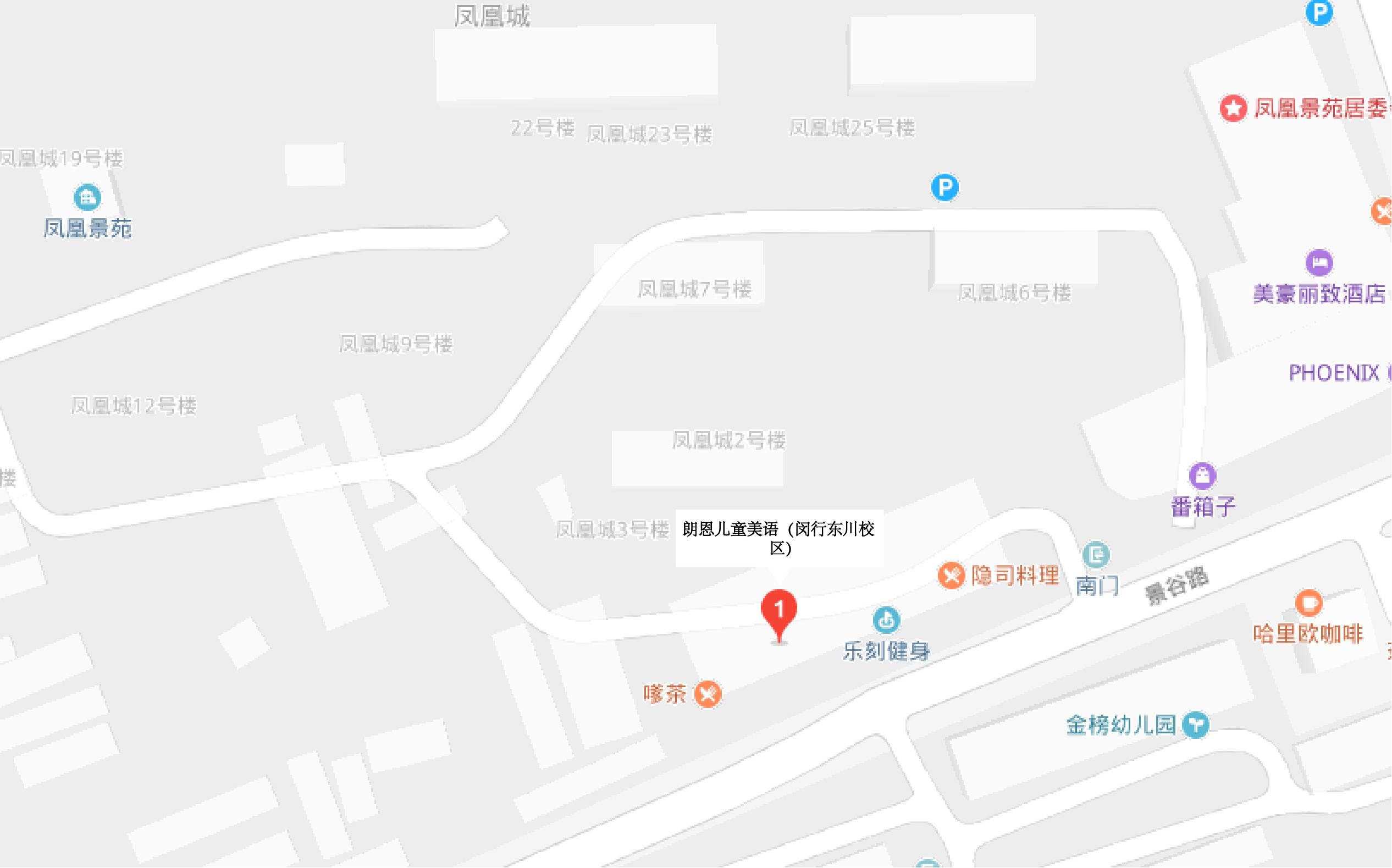 上海闵行东川校区