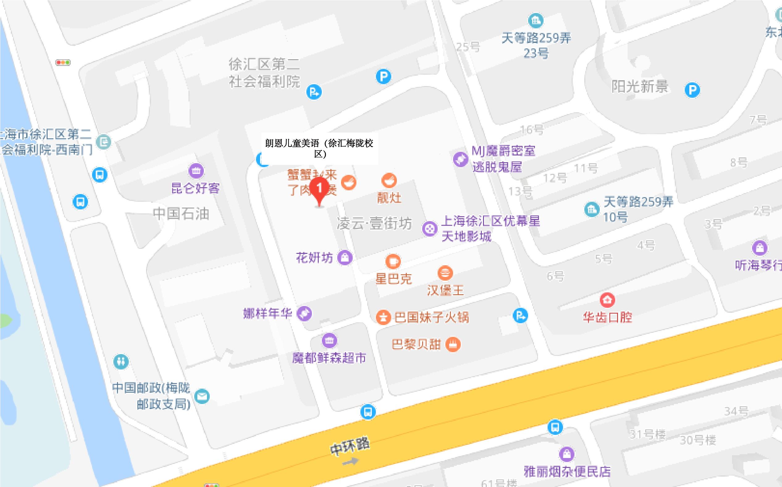 上海徐汇梅陇校区