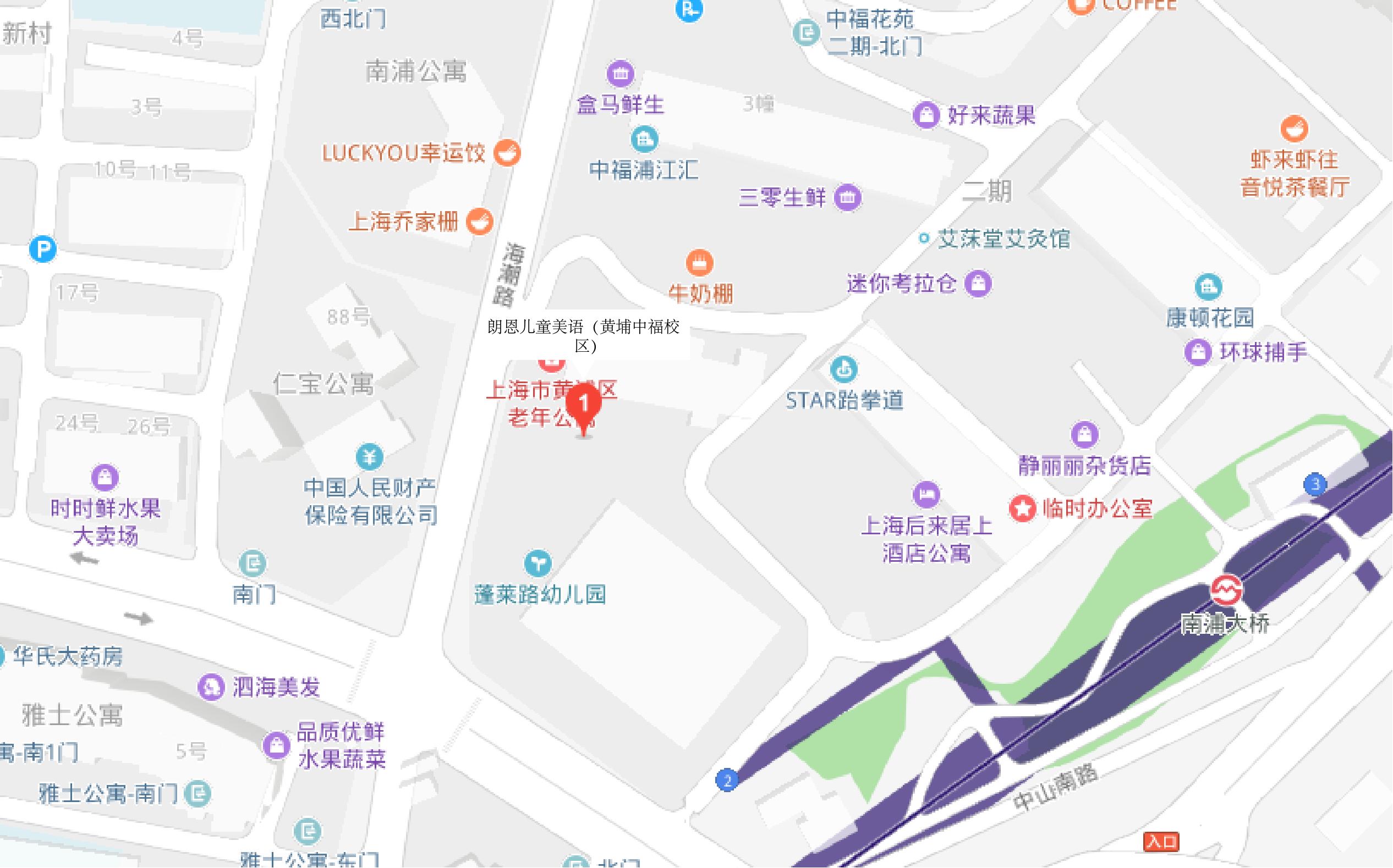 上海黄浦中福校区