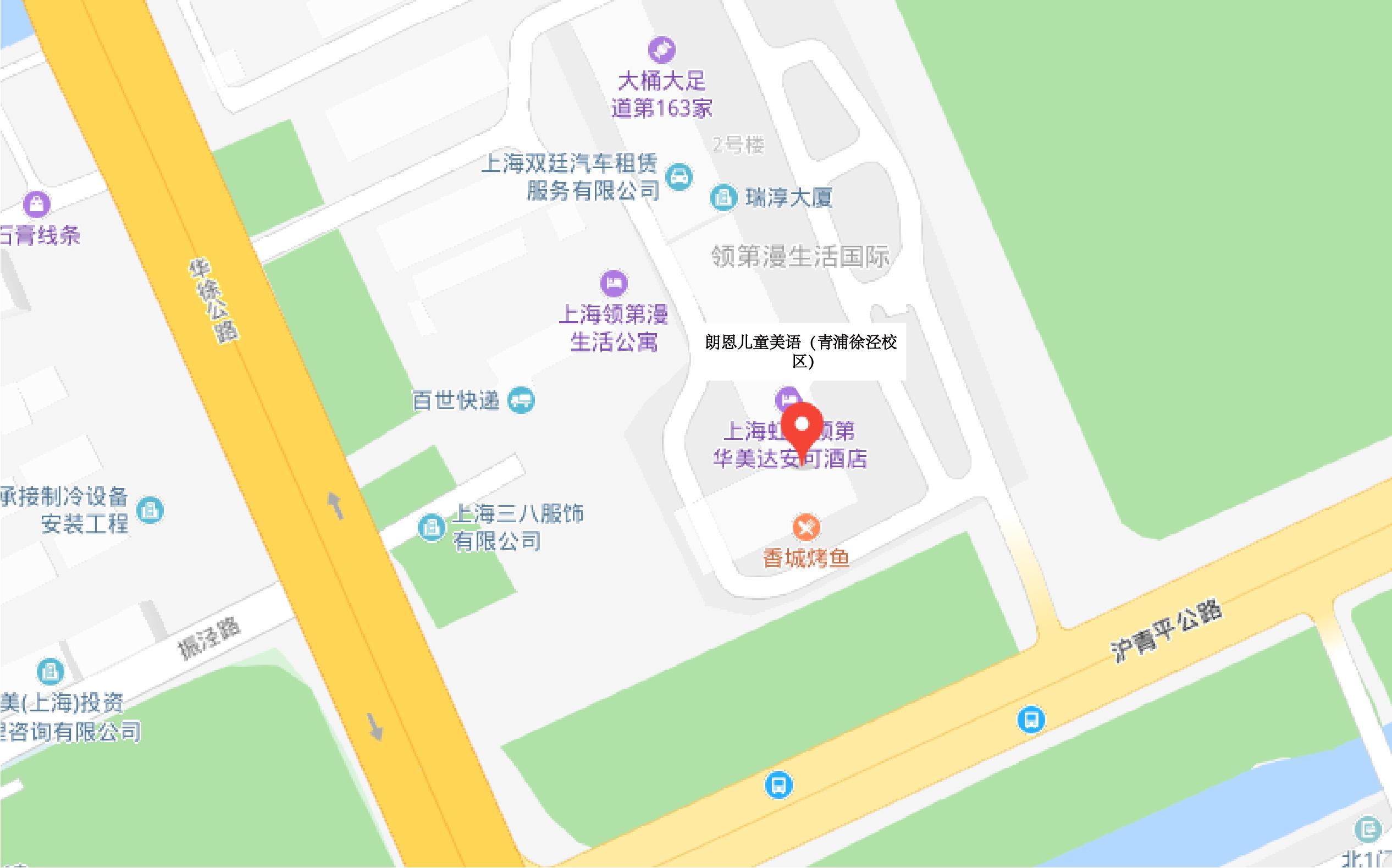 上海青浦徐泾校区