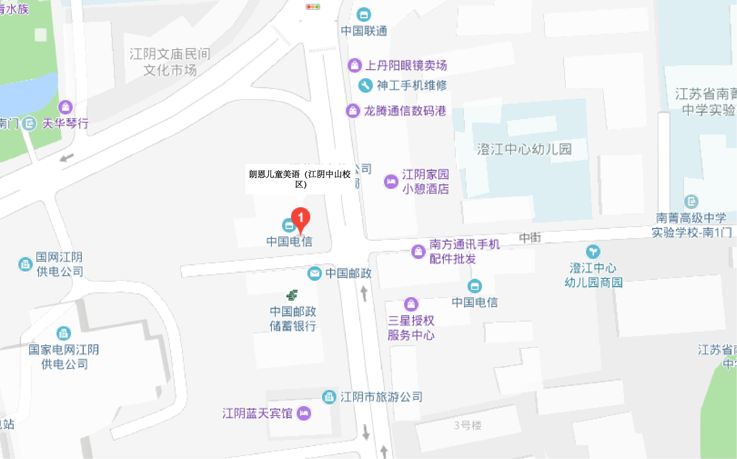 无锡江阴中山校区