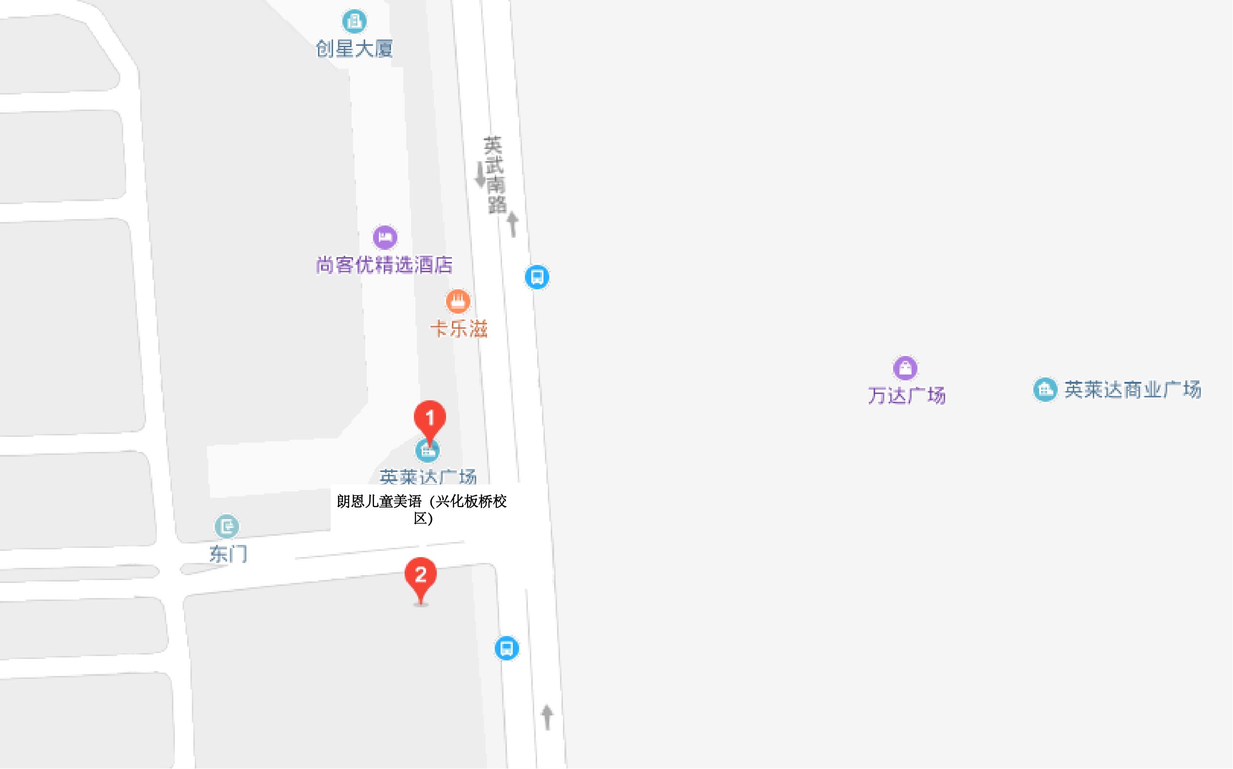 泰州兴化板桥校区