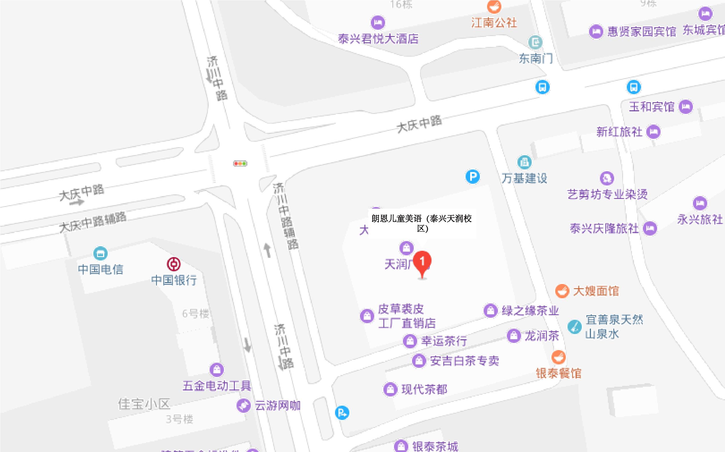 泰州泰兴天润校区
