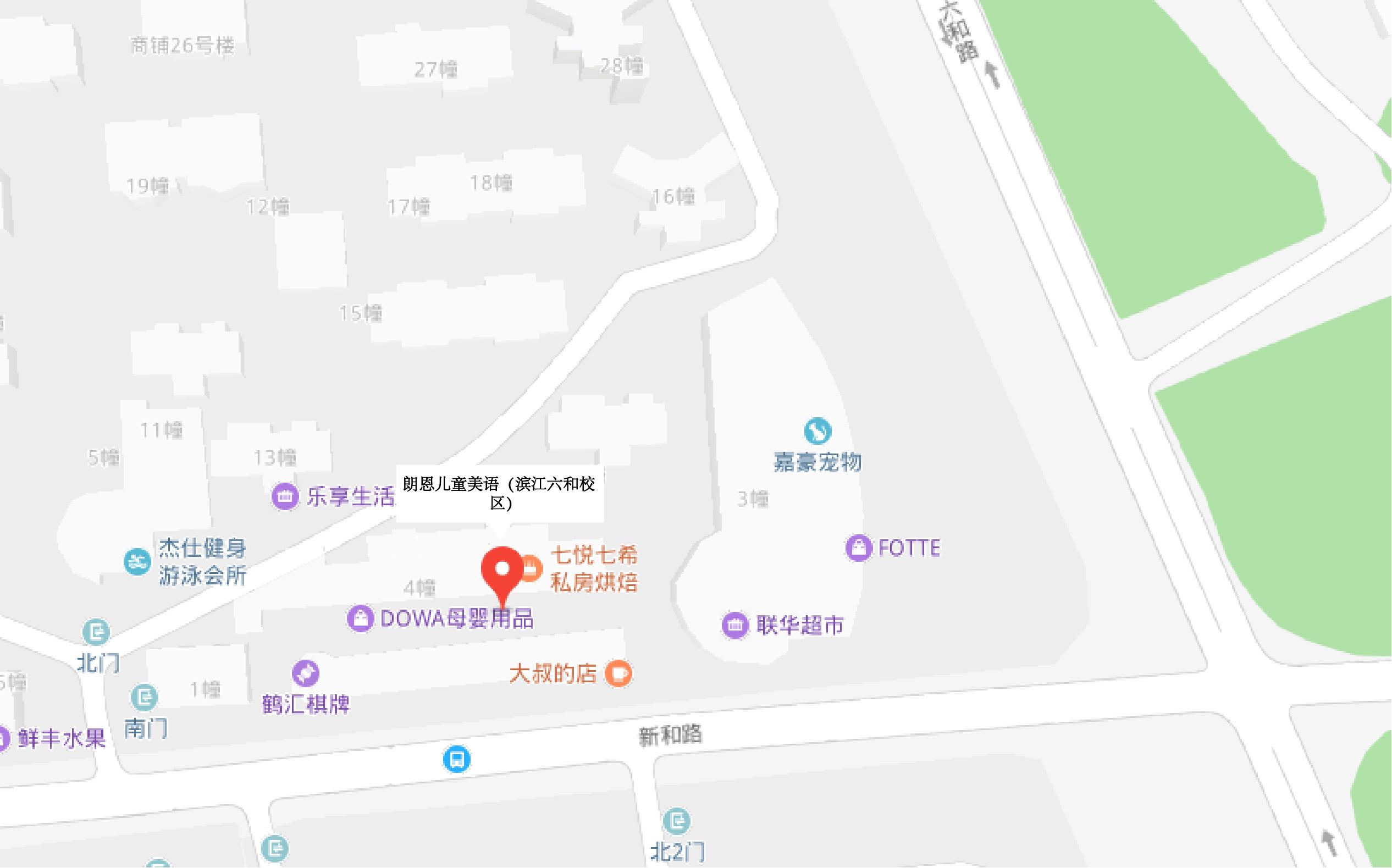 杭州滨江六和校区
