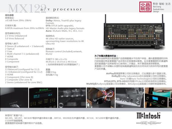 MX122