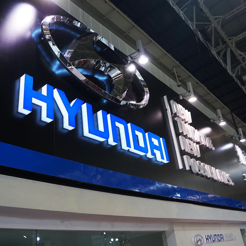 2013中国(长沙)beplay体育官方下载汽车博览会