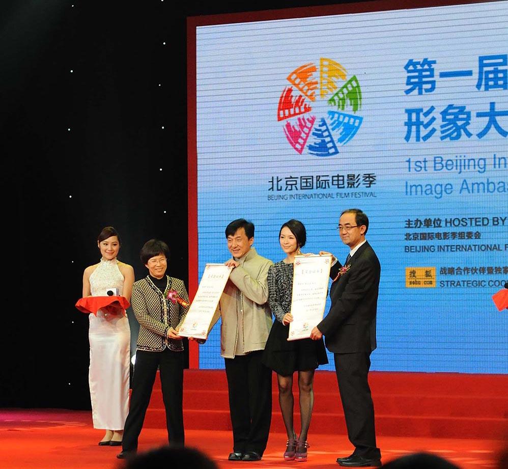 2011北京beplay体育官方下载电影节