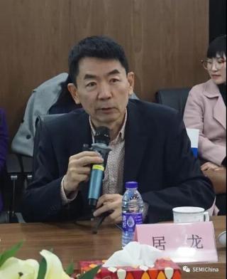 SEMI China设备材料委员会汇聚上海宝山交流合作思路