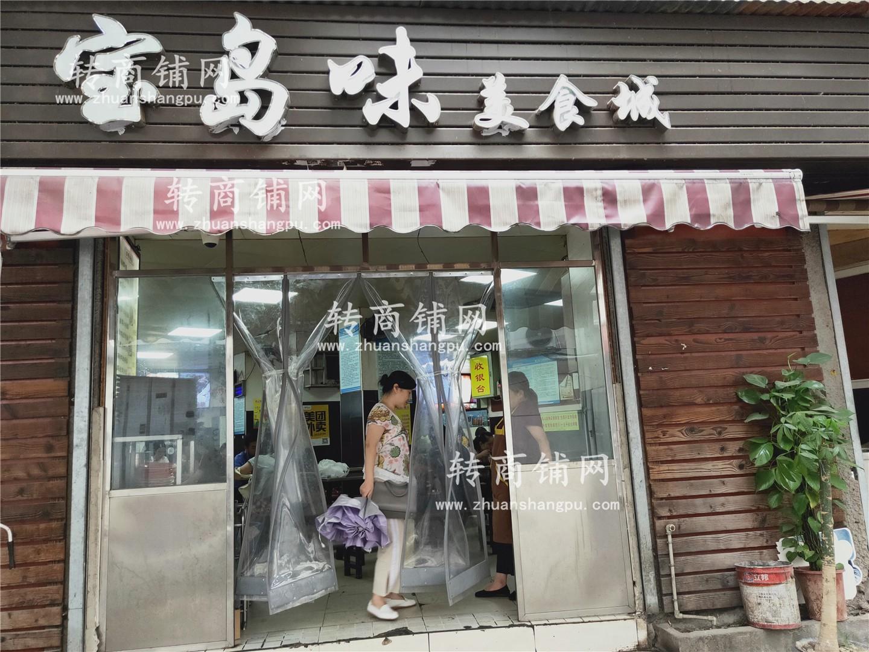 江汉路地铁口餐饮档口急转