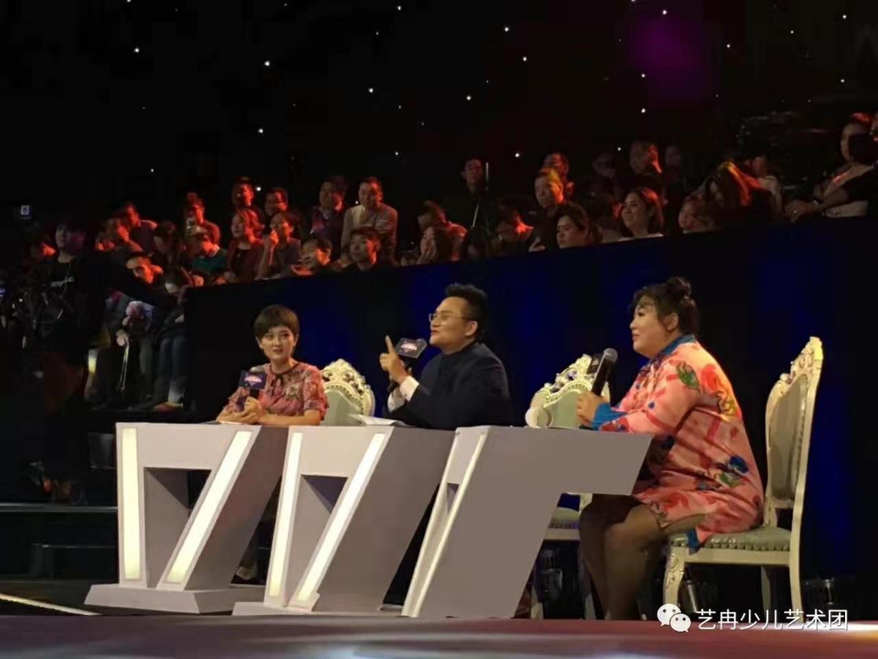 学员参加北京电视台 卡酷卫视《梦想加油站》栏目录制