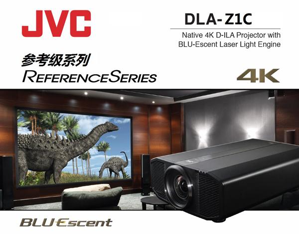 DLA-Z1C