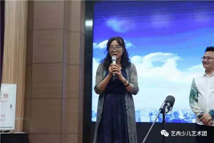 艺冉中心走进进北京市盲人学校,与盲校孩子共庆六一!