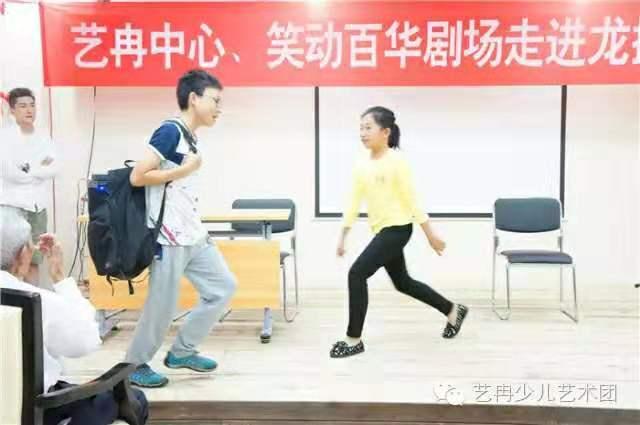 公益先行,艺冉中心、笑动百华剧场走进龙振养老院