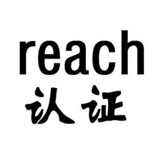 REACH法规SVHC或增至199项