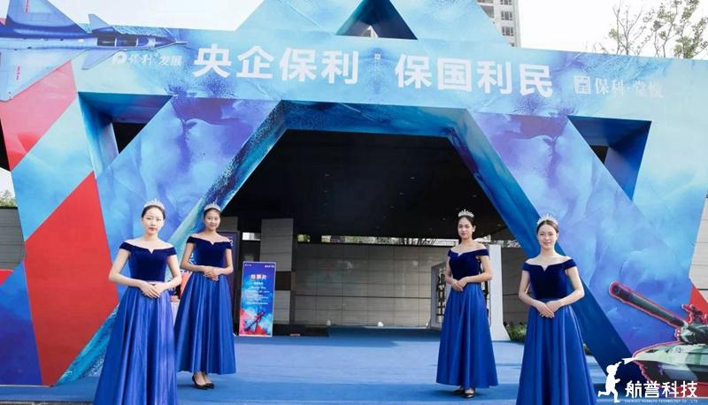 许昌首届国防教育军工展火爆全城