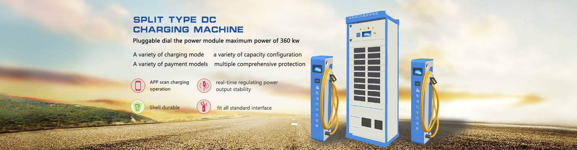 Split type DC charging machine