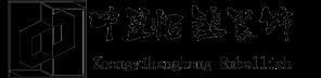 武汉中翌恒鸿建筑装饰有限公司