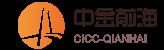 中金前海發展基金管理有限公司